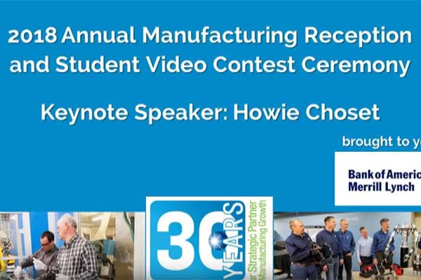 2018 Annual Manufacturing Reception